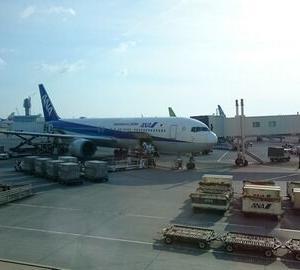 【Go To Travel(トラベル)】東京発着旅行は対象外で生じるキャンセル料の保証なし! ===対象地域の方はキャンセル対応を確認の上、申し込んだ方が良いかもですね。===