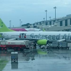 【SolaseedAir (ソラシドエア)】Go To Travel 今こそ日本を旅しよう! ===ほぼ各旅行業者のダイナミックパッケージは販売開始されましたね===