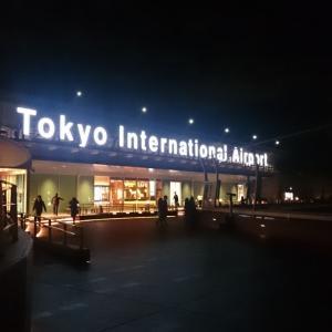 【H.I.S.クーポン】羽田空港などの空港で利用できるクーポンあり! ===東京都も含め都道府県別に食事やレジャーを楽しめるクーポンです===