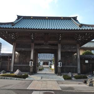 【(東京都)町田散策】宗保院 ===駅から徒歩5分程で、見所が多い静かな寺院===