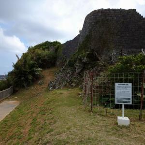 【沖縄観光】浦添城跡 ---ゆいレール延伸で手軽に沖縄古城跡散策---