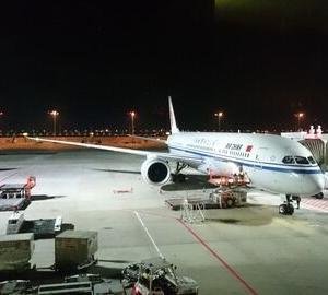 【SFC修行指南】中国国際航空(AirChina)は実際はどうなの?