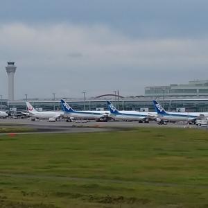 羽田イノベーションセンター ---足湯と飛行機の展望を楽しむ!---