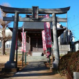 【(東京都)町田散策⑬】茨山稲荷神社 ---養蚕の成就祈願のお稲荷さん---