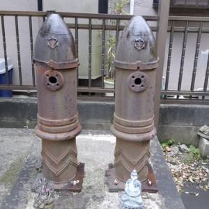 【(東京都)町田散策⑭】11の石塔が祀られている金森杉山神社