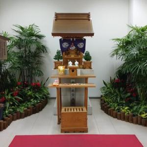 【羽田空港】空港内にある航空安全輸送祈願の航空神社---受験生・就活生にも人気!---