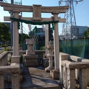 【(東京都)町田散策⑯】鹿島神社元宮と三つの記念碑