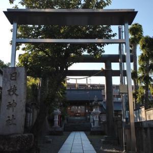 【(東京都)町田散策⑰】力石がある鵜野森の神社!日枝神社
