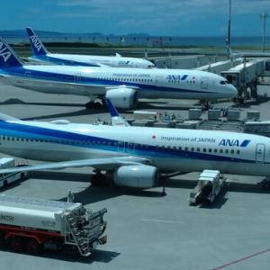 ANA今週のトクたびマイル(2021/9/16~9/22搭乗分)---9月連休は羽田~北陸(能登、小松、富山)3000マイルから---