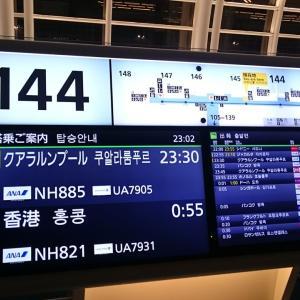 年越し(平成→令和)はNH885(HND→KUL)で