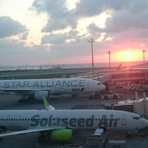 那覇空港2時間30分滞在のOKAタッチ② PP単価6円代のNH477は、この季節は那覇空港のサンセット時間が楽しめます!