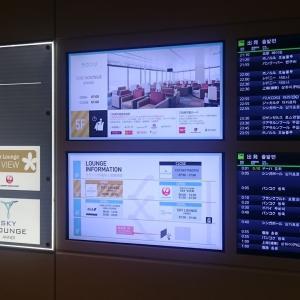 羽田空港国際線 『ANA SUITE LOUNGE』は110番ゲート?114番ゲート?どちらを選ぶ?