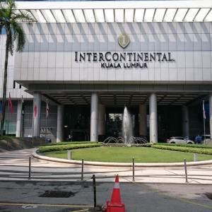 『インターコンチネンタル クアラ ルンプール (InterContinental Kuala Lumpur)』宿泊記