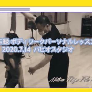武は舞に通ず⁉︎Shall we ダンス?してみた。