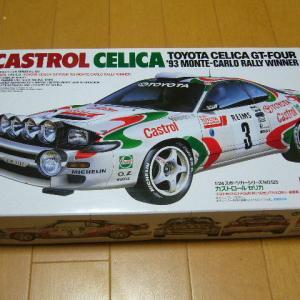 カストロール セリカ '93 ①