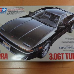 トヨタ スープラ3.0GT(A70) ①