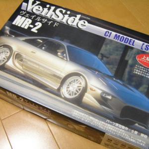VeilSide MR-2(SW20)①