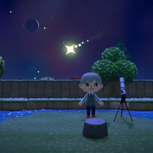 【あつ森】【Part9】流星群がきたので星を眺めてみました