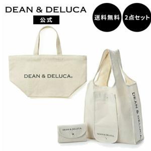【楽天】急ぎー!!DEAN&DELUCAが40%還元!