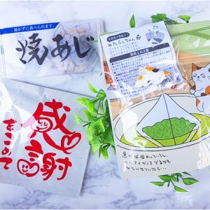 ほっこり癒される静岡のぐり茶