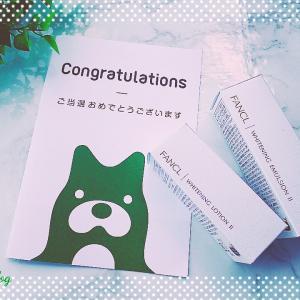 「初夏の美白マニア度診断」Wチャンスキャンペーン参加中【PR】