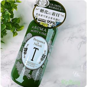 AROMA KIFI モイスト&スムース