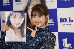 元AKB48 [大和田南那]、ファースト写真集は可愛い衣装がいっぱい! - 芸能ニュース掲示板|爆サイ.com関東版