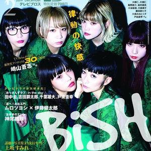 【BISH】快進撃が止まらない!知っておきたいBISHの名曲まとめ(随時更新)