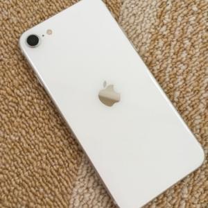 iPhoneSE(第二世代)購入しました!