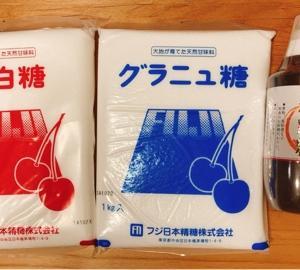 フジ日本精糖より優待品が届きました