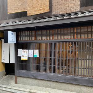 【GO TOトラベル!】7月に京都旅行に行ってました!その2