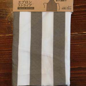 ゴム付きエプロン&三角巾
