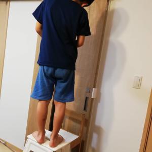 リビングイン階段閉鎖後の秘策