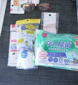 100円ショップで買ったもの。