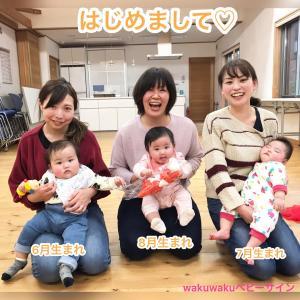 生後5ヶ月〜生後7ヶ月 令和ベビーちゃん集合❗️プレベビーサイン【成田】