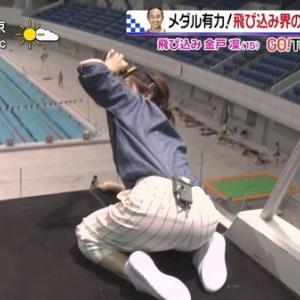 日本テレビ 水卜麻美アナ 飛び込み台での四つん這いのお尻!!