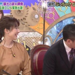 セント・フォース 川田裕美、セクシーノースリーブでのおっぱい&横乳!!