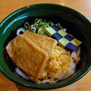 ネーミングが話題の回転寿司うどんを食べに。