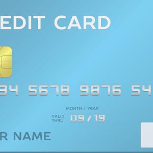 私の使っているクレジットカードに対する考え方