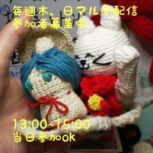 明日のオンライン編み会のお知らせ