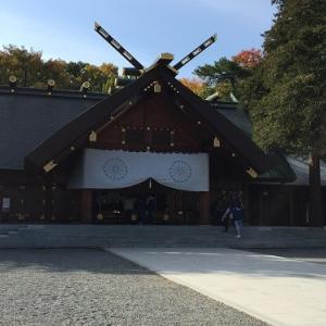 合格祈願で北海道神宮へ参拝に行きました。