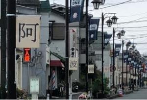 令和元年 阿波踊り大会は9月14日(土)です