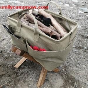 【ユーチューブを参考にDIY】ダイソー商品だけで作った薪スタンド&ダイソーの薪収納袋