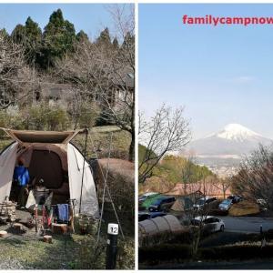 富士山の絶景が拝める【乙女森林公園第二キャンプ場】へふるさと納税で行ってきました!