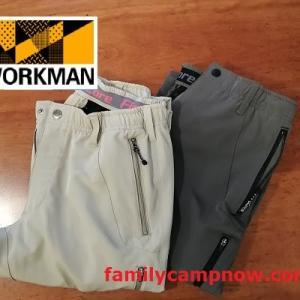 【ワークマン】夏のアウトドアに万能な一着!ワークマンのAERO STRETCHクライミングパンツ