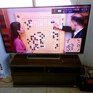 1980円の中古TVボードを蘇らせる!