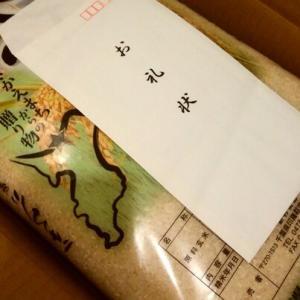 ふるさと納税のお米が千葉県栄町から届きました!