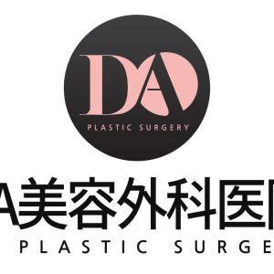 DA輪郭手術後の注意事項