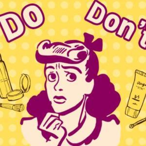 [DAビューティー情報]間違って知られているビューティーチップ DO&Don't!