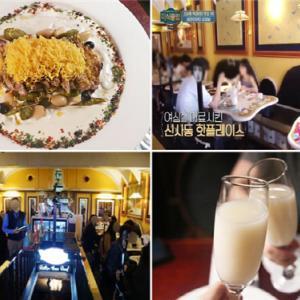 [DA韓国情報]カロスキル「ベラダンビーフ」レストラン、サムギョプサルステーキで人気